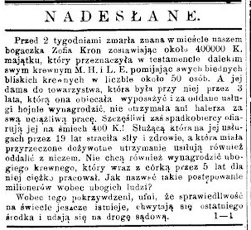 Станиславівські оголошення: про фальшиві заповіти і скандальний спадок 2