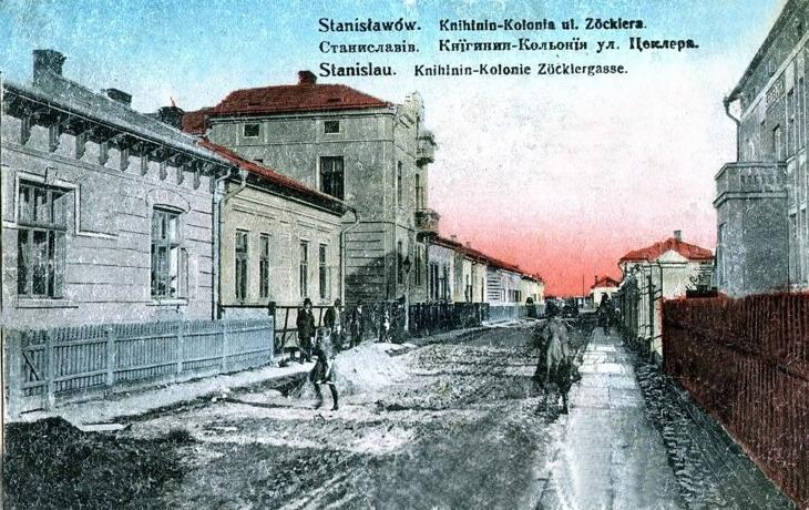Княгинин-Колонія. Вулиця Цьоклера