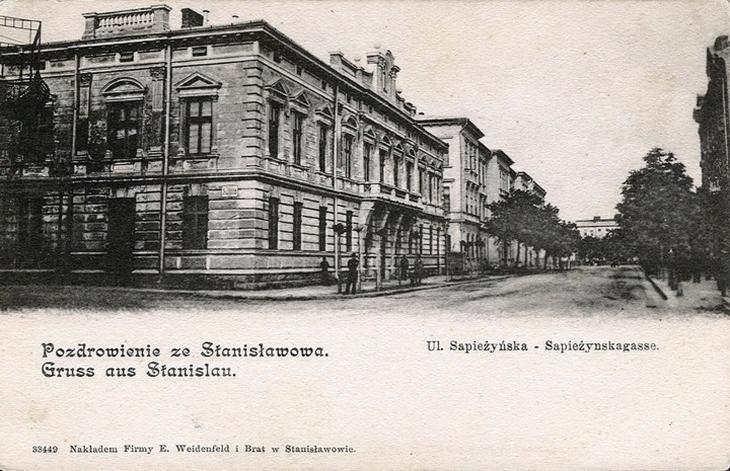 Станиславівські оголошення: як у місті сто років тому морозиво продавали 3