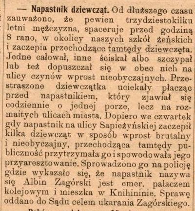 Станиславівські оголошення: сексуальні злочини старого міста 6