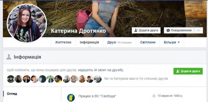 """""""Свобода"""" купила частку у відомому франківському телеканалі """"3 Студія"""" 3"""