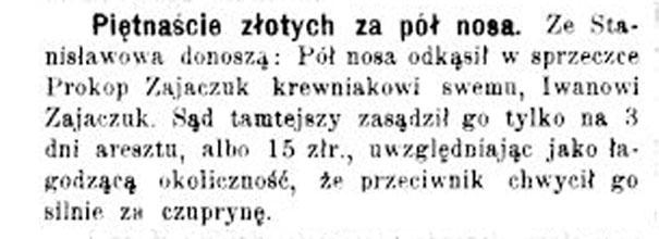 Станиславівські оголошення: курйози старого міста 2