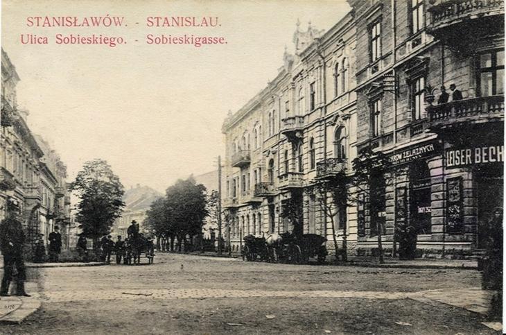 Ресторан Станиславів