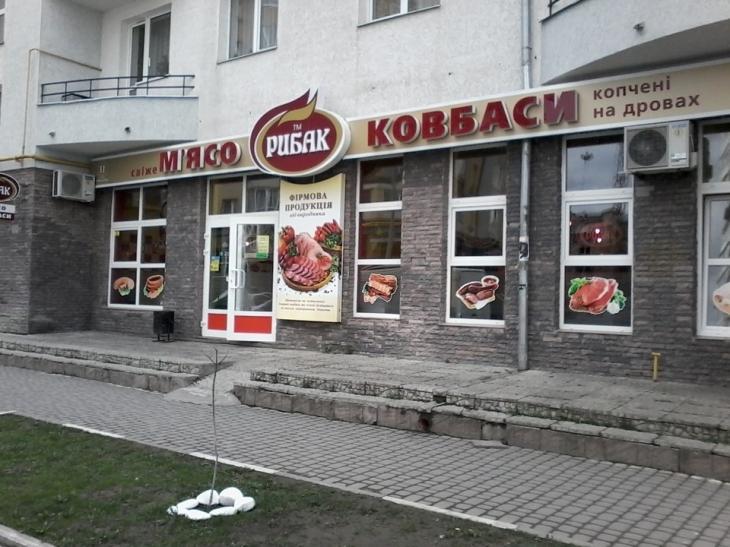 В Івано-Франківську побили вікна у чотирьох магазинах відомої мережі магазинів
