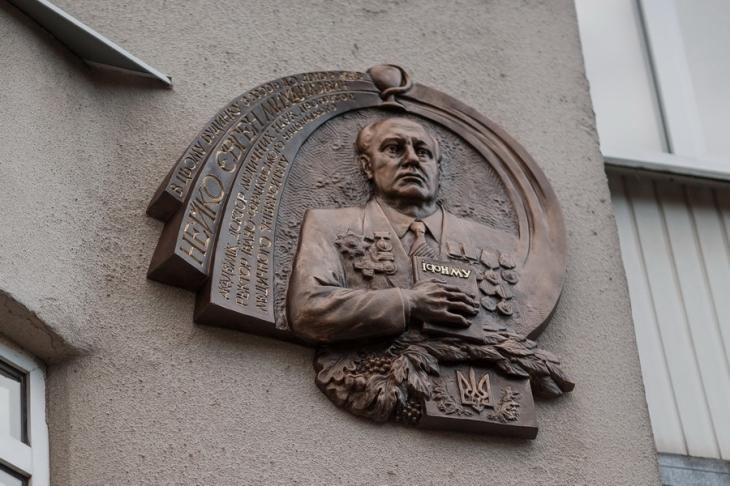 У Франківську відкрили меморіальну дошку колишньому ректору ІФНМУ (фоторепортаж)