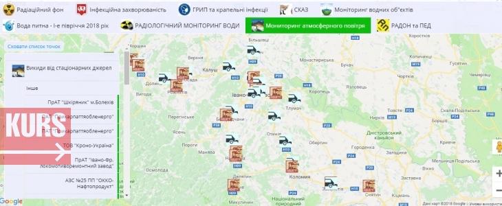 """Чим дихає """"європейське місто"""": зони небезпеки і способи оздоровити Франківськ 6"""