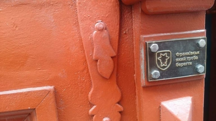 Сліди історії: у Франківську презентували двоє відреставрованих дверей початку минулого століття. ФОТО 8