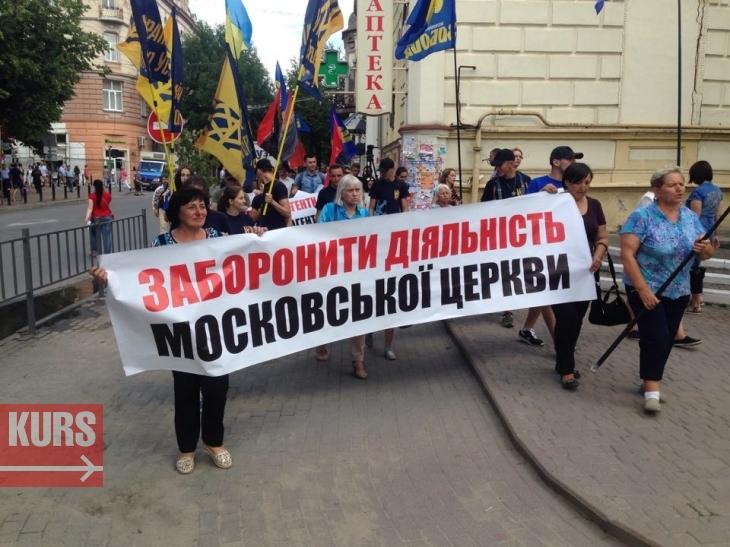 «Геть московського попа!» В Івано-Франківську пікетували церкву Московського патріархату