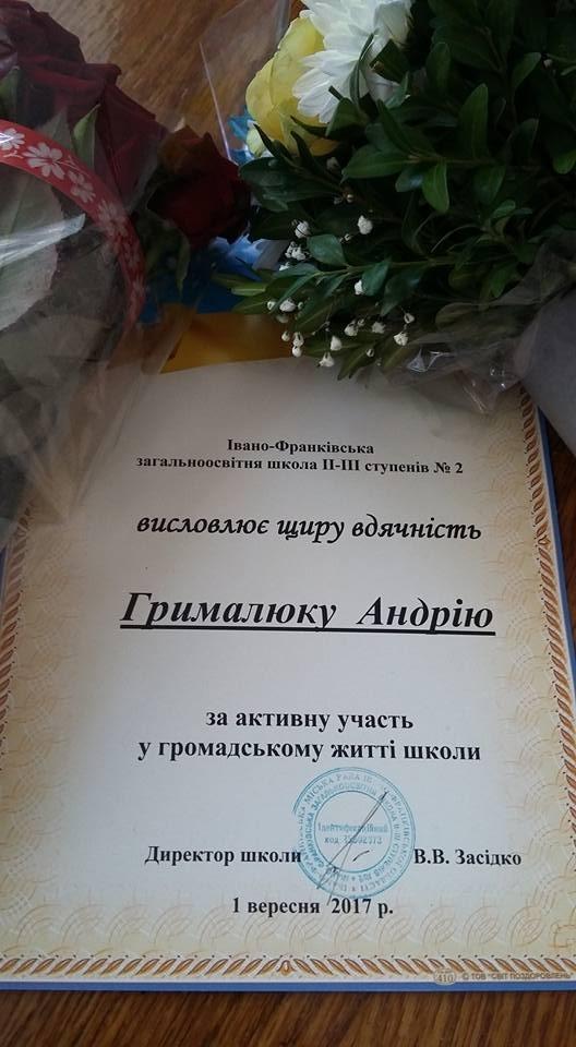 http://kurs.if.ua/media/gallery/full/2/1/21272129_10211746962102169_5432664210827580585_n.jpg