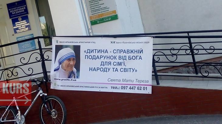 http://kurs.if.ua/media/gallery/full/2/1/21284405_10212407890863778_2015001231_o.jpg
