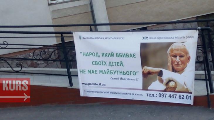 http://kurs.if.ua/media/gallery/full/2/1/21284630_10212407890783776_2005632759_o.jpg