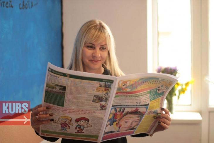 В Івано-Франківську випустили першу дитячу газету. ФОТО 2