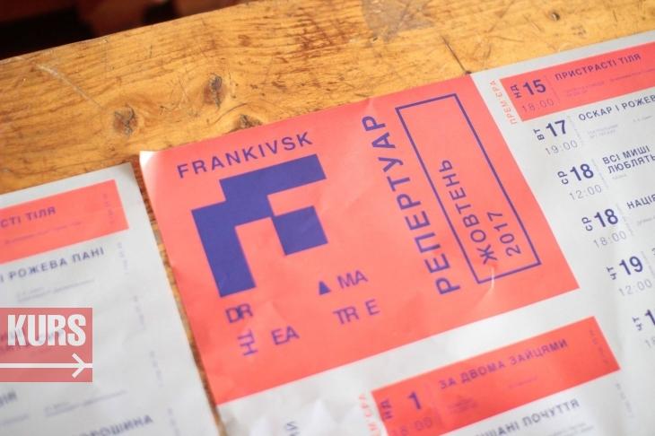 З ребрендингом та оновленим складом Франківський драмтеатр розпочне 79-й театральний сезон. ФОТО 2