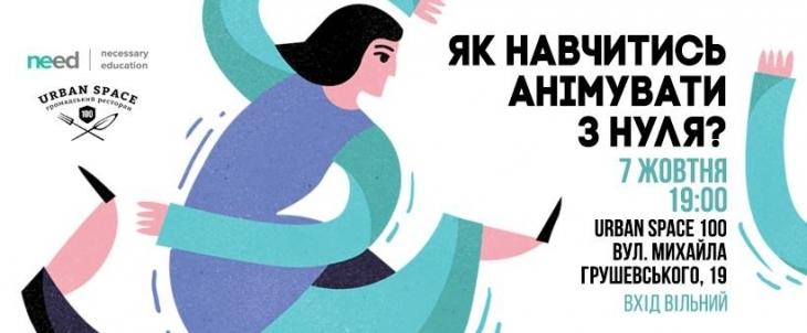 """""""Енергія змін"""", чемпіонат з бодібілдингу і шведінг: як змістовно провести вихідні у Франківську 4"""