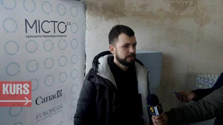 Місто 3.0: в Івано-Франківську думають, як перезавантажити місто 2
