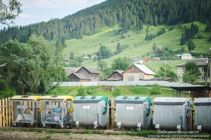 Як Франківщині не потонути у смітті: успішні кейси громад 1