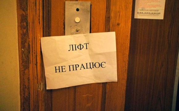 Розлючений Марцінків хоче відривати руки паліям франківських ліфтів