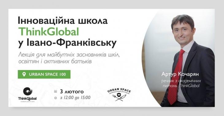 """""""HAMLET"""", фотоквест та смачне кавування: як провести вихідні у Франківську 4"""