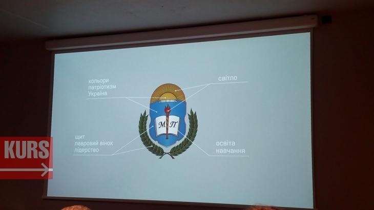 """""""Молода Просвіта Прикарпаття"""" показала оновлений після 20 років логотип 2"""