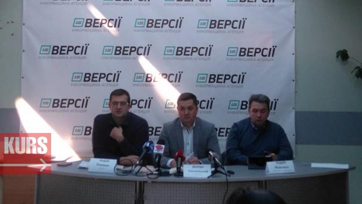 """Власники мережі аптек """"Здорова родина"""" обіцяють 50 тисяч гривень за інформацію про паліїв 2"""