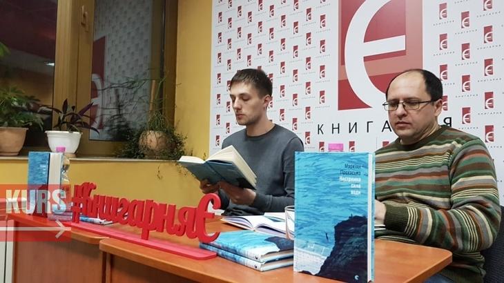 У Франківську Маркіян Прохасько презентував свою першу книжку. ФОТО 1