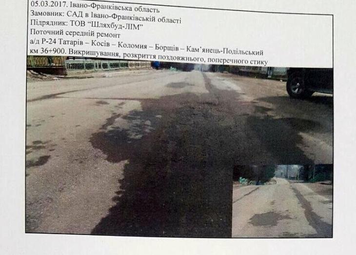 Викришування, лущення, зсуви полотна: недавно відремонтована дорога Татарів – Косів – Коломия вже потребує нового ремонту, – експертиза 1