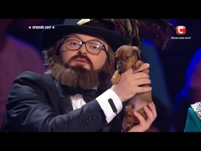 Дзідзьо подарував собачку маленькій співачці з Івано-Франківська 1