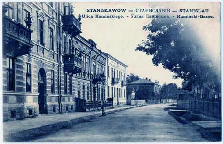 Станиславів