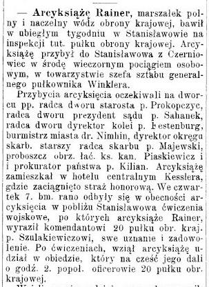Станиславівські оголошення: візити високих гостей до старого міста