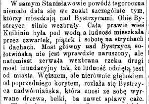 Станиславівські оголошення: стихійні лиха давнього міста 2