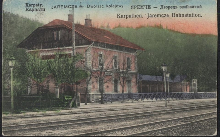 Вокзал у Яремчі.
