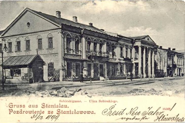 Станиславівські оголошення: як працювали депутати міської ради сто років тому 3
