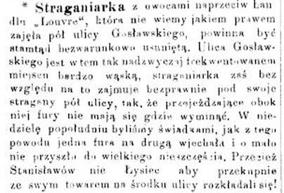 Станиславівські оголошення: вулична торгівля у давньому місті 2
