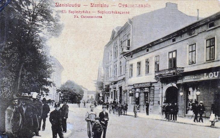 Станиславівські оголошення: про ляльок, похоронні вінки та інші виставки старого міста 1