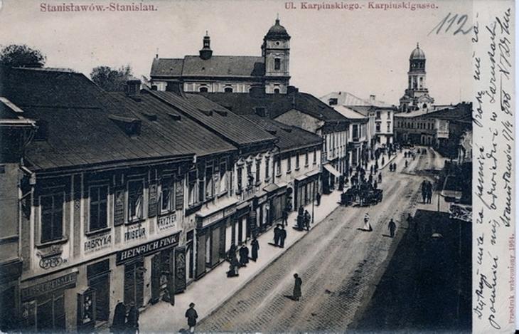 Станиславівські оголошення: борги й боржники старого міста 4