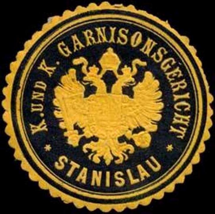 Станиславівські оголошення: печатки старого міста 2