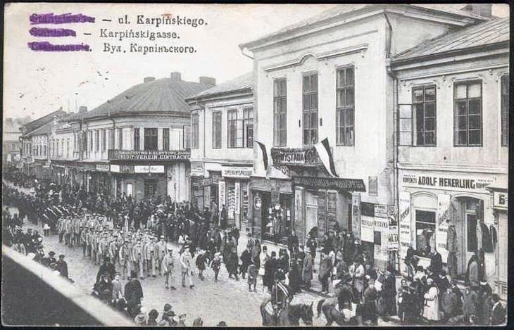 Кабінет лікаря Розенбаума по вул. Карпінського, 10 (тепер поч. вул. Галицької)