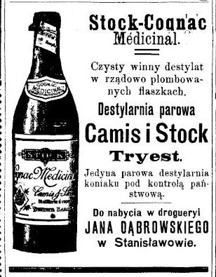 Станиславівські оголошення: мешканці міста заспокоювали нерви медичним коньяком 1