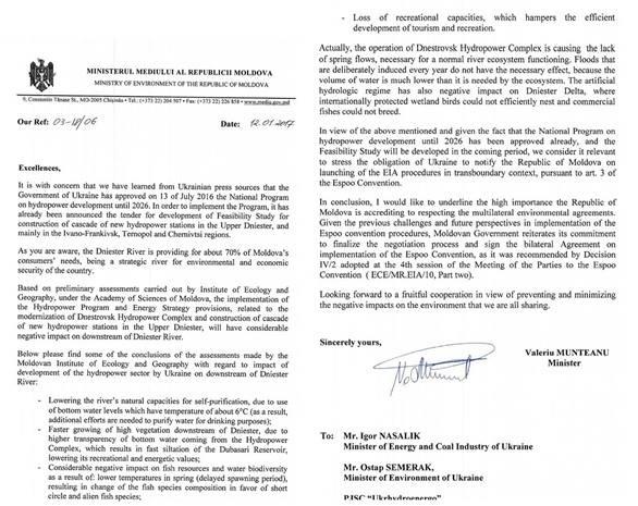 Чому будівництво каскаду нових ГЕС на Дністрі може затопити Прикарпаття 4