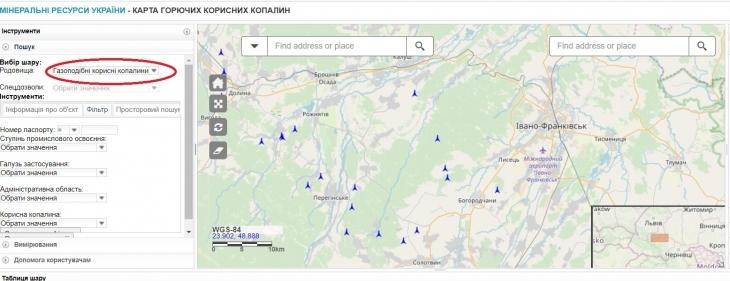 Як громадам Прикарпаття визначити запаси газу та спланувати рентну плату 7