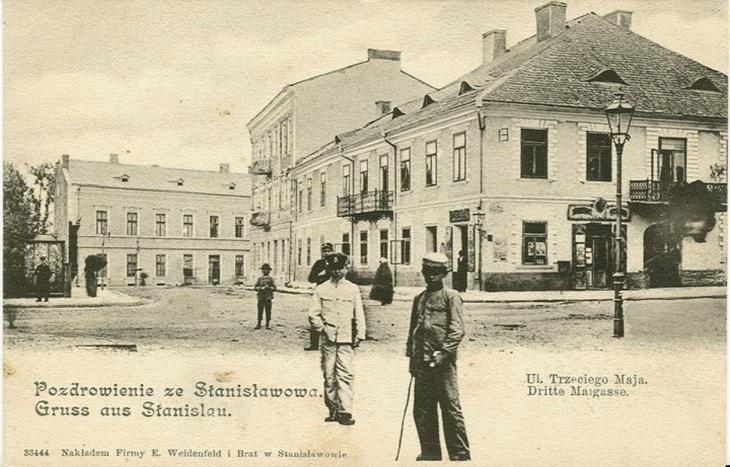 Станиславів історія