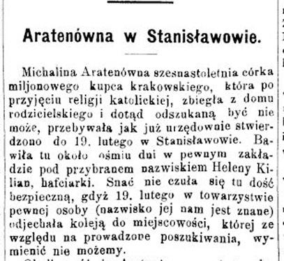Станиславівські оголошення: втечі й погоні старого міста 1