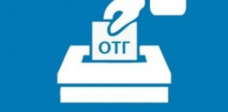 Після виборів Угринівська і Загвіздянська ОТГ можуть отримати 17 млн доходів