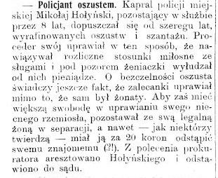 Станиславів газета