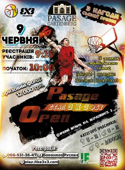 Holi Fest, баскетбол, вуличний театр: кольорові вихідні у Франківську 2