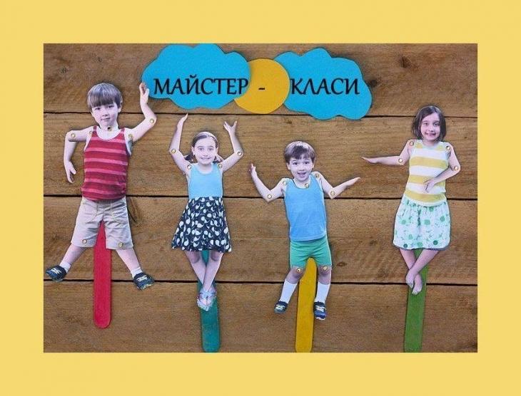 Holi Fest, баскетбол, вуличний театр: кольорові вихідні у Франківську 4