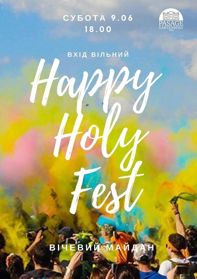 Holi Fest, баскетбол, вуличний театр: кольорові вихідні у Франківську 3