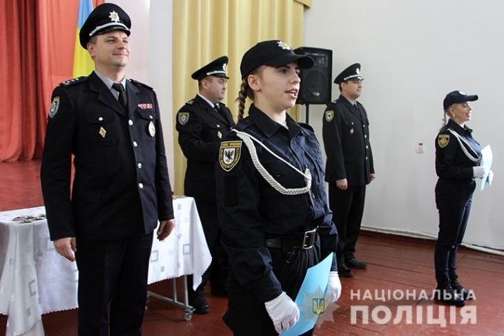 Прикарпатська поліція поповнилася новими працівниками (фоторепортаж)