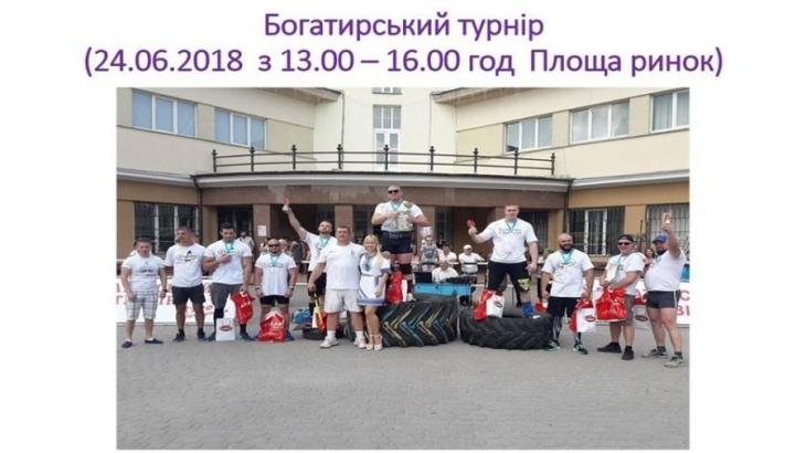 """Як провести літній дощовий вікенд у Франківську: """"зібрання вовчиць"""" та кольоровий День молоді 16"""