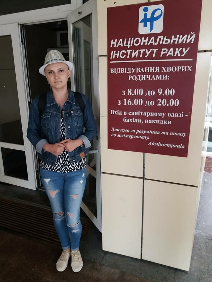 Олесі Ілійчук з Косівщини потрібна допомога у боротьбу з раком